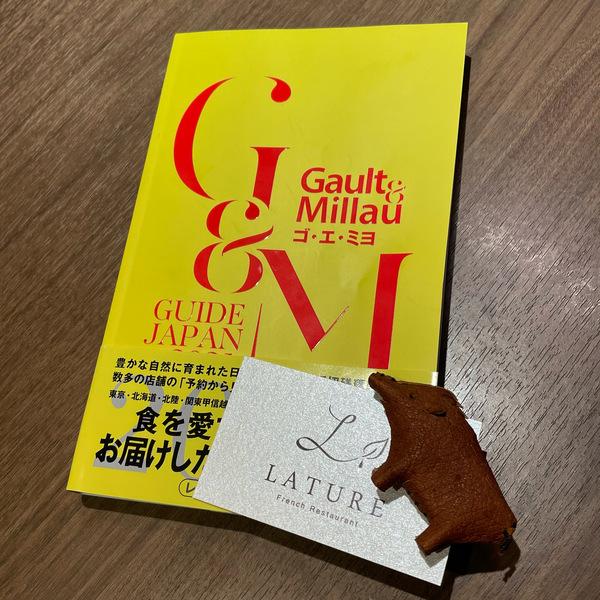 『Gault&Millau 2021』